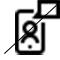 icon, no chatting